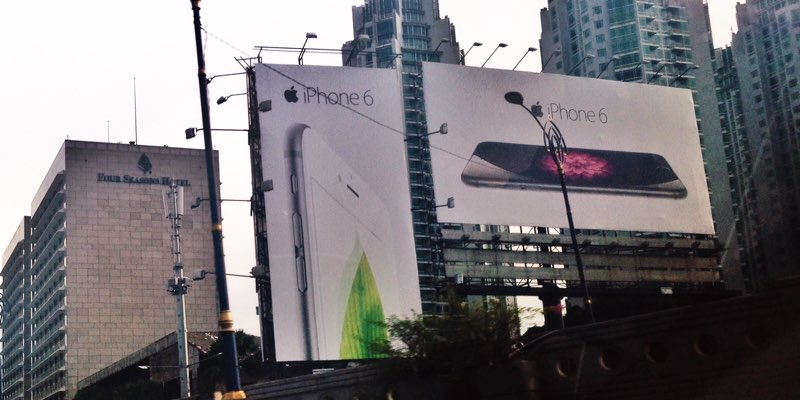 iphone billboards